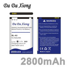Da Da Xiong 2800mAh BL-4U Li-ion Phone Battery for Nokia E66 3120C 6212C 8900 6600S E75 5730XM 5330XM 8800SA 8800CA etc(China)
