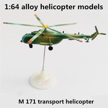 1:64 alloy helicopter models,M 171 transport helicopter model,metal casting,children's favorite educational toys, free shipping