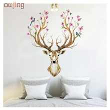 JA 31 Mosunx Business Hot Selling Fast Shipping 3D Plum flower deer Wall Stickers For kids rooms living room bedroom Home Decor