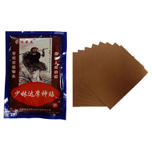 40pcs/5bags Shaolin Chinese herbal medicine Plaster Stiff Shoulder Pain Relieving Patch Rheumatoid Arthritis back pain relieving(China)