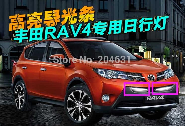 For 2013 Toyota RAV4 LED daytime running lights new type light guide fast air free shipping<br><br>Aliexpress