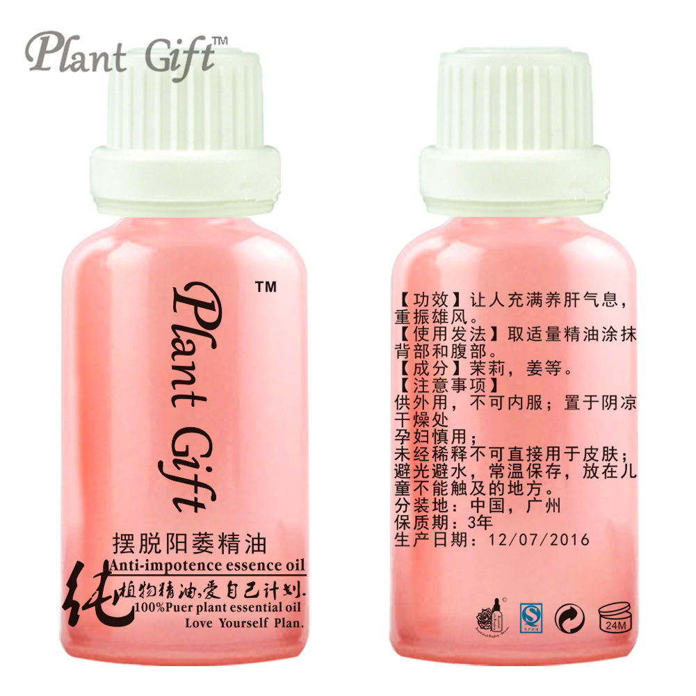 100% Compound Essential Oil Anti-impotence Essence Oil Enhance Sexual Ability Jasmine, Ginger Oil Man Maintenance 6