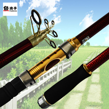 Telescopic Fishing Rod Carbon High Quality Carbon Fiber Carbon Spinning Sea Rod Fishing Tackle Tools free shipping