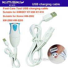 USB Charging Cable For KY818 KY858 and KM2502 KM5200 electric pedicure tool / Foot Care Cleansing Exfoliating Foot Care Tool