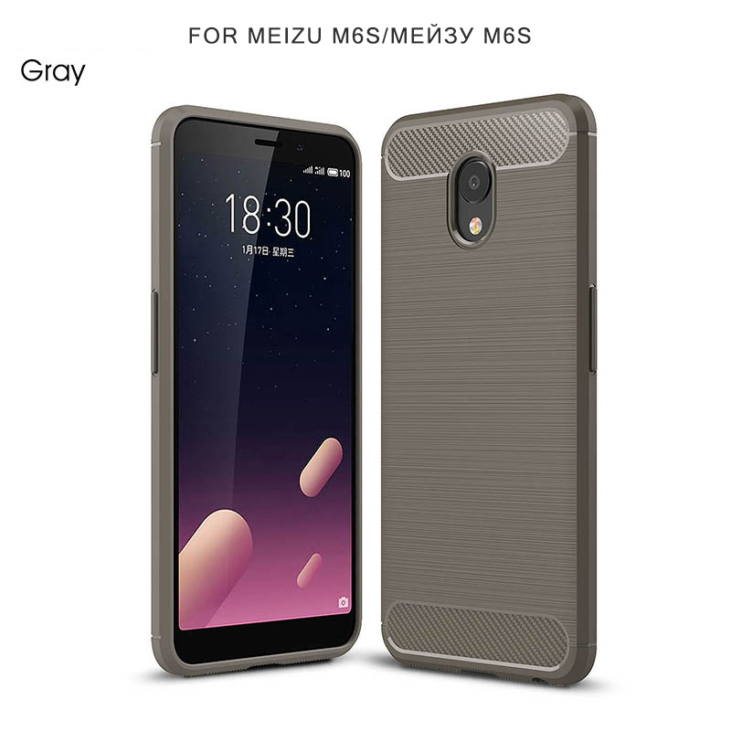 carbon fiber brushed silicone case meizu m6s (13)