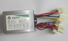 Free Shipping 800W 48V DC brush motor controller E-bike electric bicycle speed control