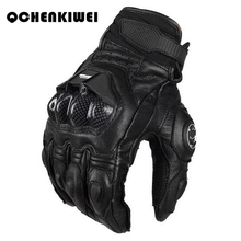 QCHENKWEI Fashion motorcycle gloves moto racing gloves knight leather ride bike driving BMX ATV MTB bicycle cycling Motorbike