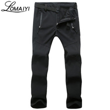 LOMAIYI Women's Casual Pants Women Winter Warm Fleece Trousers Ladies Black Bottom Russia Snow Windproof Sweatpants Pants,AW030(China)