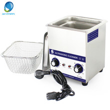 2L Ultrasonic Bath 60W 40kHz Baskets Watches Dental PCB Glass CD Washer Heated Ultrasound Cleaner Ultrasonic Jewelry Cleaner(China)