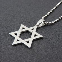 Stainless Steel Hexagram Star Charm, Stainless Steel Silver Polish Necklace Pendant, Fashion Christmas Gift Jewelry