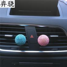Diamond ball car styling decoration Perfumes 100 Original Air conditioner clamp car air freshener Lady fancy car perfume Clip(China)