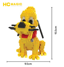 HC Magic Blocks Cartoon Bruto dog Mini Blocks little squirrel Building Toys For Children Juguetes Auction Anime Model Kids Gifts