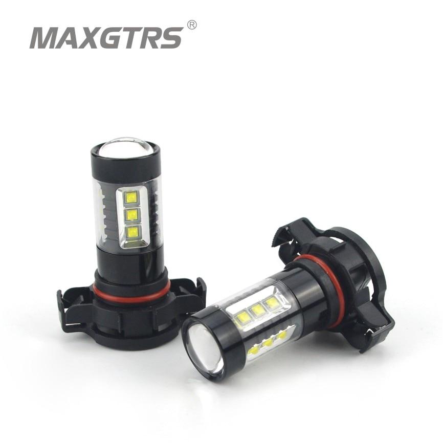 2x 30W/50W/80W H16 5202 LED Bulb CREE Chip Car Fog Light DC 12V~24V 360 Degree White/Amber/Red 6000K DRL Lamp Light Sourcing<br><br>Aliexpress