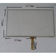 Brand New Universal 5 inch Touch Screen Panel For GPS Ritmix RGP-590 External screen display digitizer Free Shipping