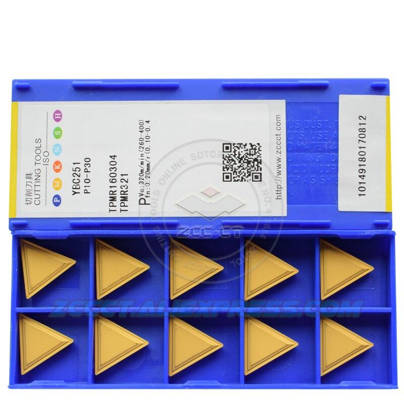 YBC251-TPMR160304-11