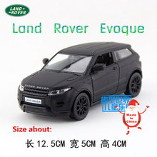 RMZCity 1:36 model toy car/0 RANGE ROVER EVOQUE/pull back toy/for children's gifts or collection/can open three fan door