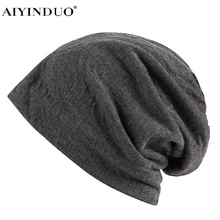 AIYINDUO HIGH QUALITY 2017 brand men women Hat Unisex Warm Winter knitted hat classic design cap Hip-hop Beanies cheap hat(China)