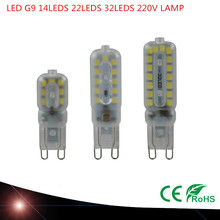 Buy 2017 NEW g9 14LEDS 22LEDS 32LEDS AC220V 230V 240V G9 lamp Led bulb SMD 2835 LED g9 light Replace 30/40/50W halogen lamp light for $1.03 in AliExpress store