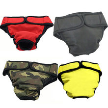 Dog Physiological Pants XS-XXL Diaper Sanitary Washable Female Dog Shorts Panties Menstruation Underwear Briefs Jumpsuit For Dog(China)