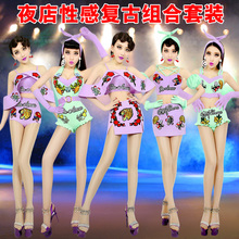 Adultos Sale Deguisement Disfraces 2017 Sexy Bar Nightclub Dance Costume New Suit Singer Costumes Women Football Training Suit(China)