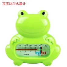 Baby bath water thermometer baby bath water thermometer frog room temperature meter thermometer bath cartoon toy t133