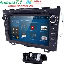HD Quad Core A9 1.6GHz 1024*600 Android7.1 Car DVD Player For Honda CRV CR-V 2006-2011 4G WiFi GPS Navigation Stereo Video 2GRAM(China)