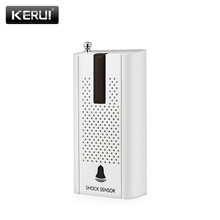 KERUI ZD30 Wireless Door Window Vibration Detector Shock Sensor For Home Alarm System with Antenna