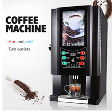 33-SC Instant Coffee Maker Commercial Automatic Coffee Maker Juice/ Milk Tea Maker In One Machine (Hot And Cold Drinks)(China)
