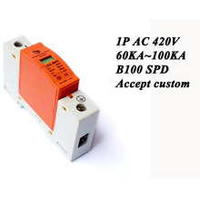 B100-1P 60KA~100KA ~420V AC SPD House Surge Protector Protective Low-voltage Arrester Device Lightning protection