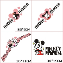 Car styling Cartoon Mickey Minnie Mouse Sticker Funny Decal Volkswagen Polo Skoda Golf Bmw Mercedes Smart Peugeot - Super Auto Co.,Ltd store