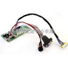 LCD Monitor Driver Board Kit w/ VGA Cable Built-in 8 Programs Support 15'' 17'' 19'' 22'' LVDS Screen Free Shipping