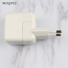 10W USB 1 Port AC Wall Power Supply Charger Adapter For Apple iPad 1/2/3 EU Plug(China)