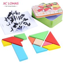 Large Size Wooden Jigsaw Puzzle Classic Geometric Shape Tangram Wooden Puzzle Children Tangram Puzzle Toys Educational Toys(China)