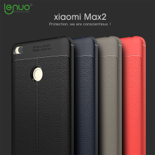 phone case for Xiaomi Mi Max 2 Lenuo explosion-proof TPU soft cover for Xiaomi max2 silicone Dermatoglyph Protective shell(China)