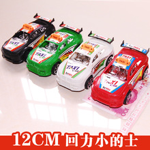 Cheap Toys crazy taxi Cars Plastic Model Car and Pull Back Car kit Toys CAR Children Kids Gift  WJ056