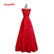 DongCMY 2017 new fashion bandage long party lace-up red flower prom dress