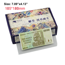"2 size for choose Banknote sleeve bill/ currency paper money protect storage bag 100pcs/lot --7.09""x4.13"" & 7.87""x4.72"""