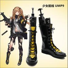 Girls Frontline cosplay shoes Ump45 UMP9 shose(China)