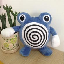 Plush Toy Mosquito Coils Tadpoles 18cm Cute Collectible Soft Stuffed Animal Doll  Plush Toys For Children Gift