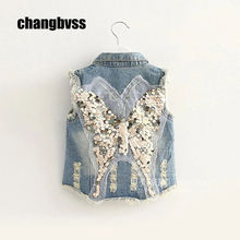 Fashion Butterfly Sequins Girls Denim Vest Child Summer Spring Vest Girls Outerwear Children Sleeveless Jacket casaco infantil