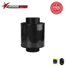 FREE SHIPPING Universal 3IN Air Filter Hotsale Real Carbon Air Filter Car Interior With Car 120mm Carbon Fiber Height IP002(China)