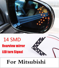 14 SMD LED Arrow Panel Car Side Mirror Indicator Light Lamp For Mitsubishi Mirage Montero Sport Outlander Pajero RVR Space Star(China)