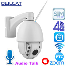 OwlCat 3G 4G SIM Card PTZ IP Camera High Speed Dome Camera IP 960P/1080P 4X Optical Zoom Outdoor Waterproof CCTV Camera SD Card