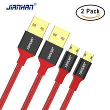 2 Pack JianHan Reversible Micro USB Cable 2m 1m Braided Fast Charger Data Cable for Xiaomi,Samsung,Huawei,LG,Motorola Android
