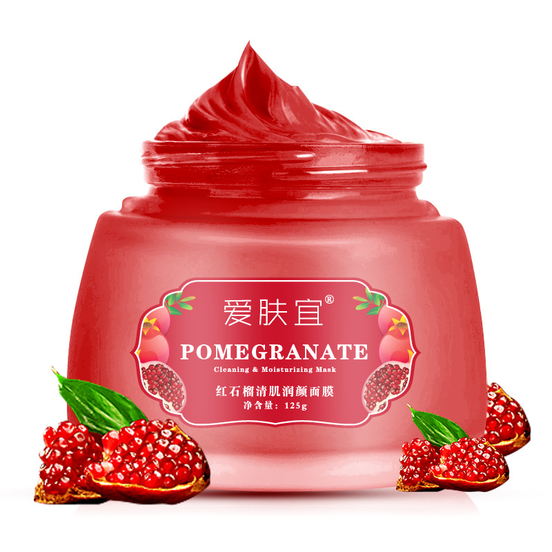 AFY Skin Care Red Pomegranate Facial Mask Cream 125g Whitening Acne Treatment Antioxidant Exfoliating Nourishing<br>