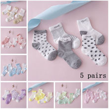 New 5 Pairs Baby Boy Girl Cotton Star Socks NewBorn Infant Toddler Kids Winter Warm Soft Sock(China)