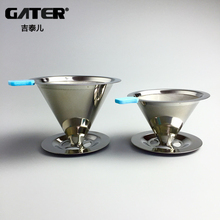 GATER Reusable Coffee Filter Holder Stainless Steel Brew Drip Coffee Filters Funnel Metal Mesh Coffee Tea Filter Basket Tools(China)