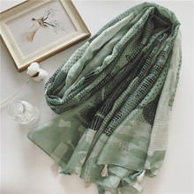 New thin Spring national wind fashion retro scarf green jungle pattern printing scarf large shawl dual purpose female Sunscreen