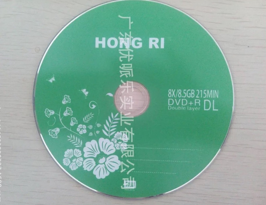Limited Stock! 10 discs Less than 0.3% Defect Rate Hong Ri D9 8.5 GB Blank Printed DVD+R DL Disc(China (Mainland))