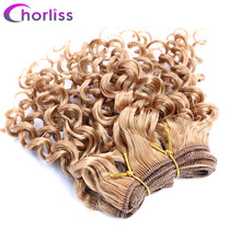"Chorliss 8"" Pure Dark Blonde Weave Afro Kinky Curly Hair Weaving Synthetic Hair Extensions Crochet Hair Weft 105g/lot 3pcs/lot"